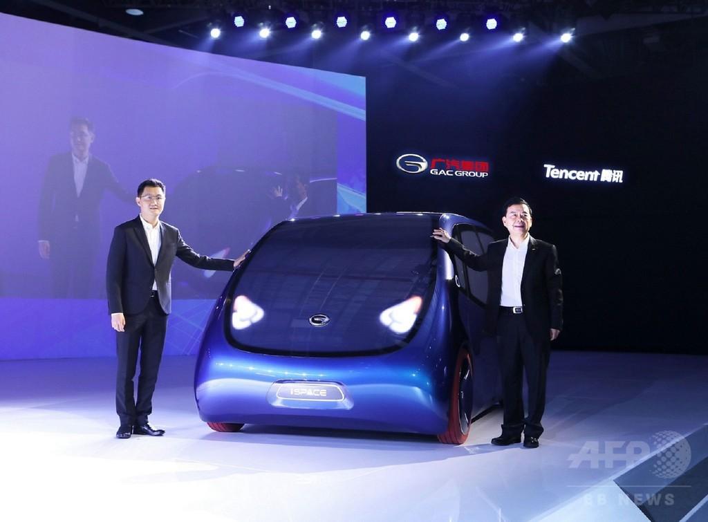 テンセントと広州汽車集団 「iSPACE DA 電動コンセプトカー」を共同発表
