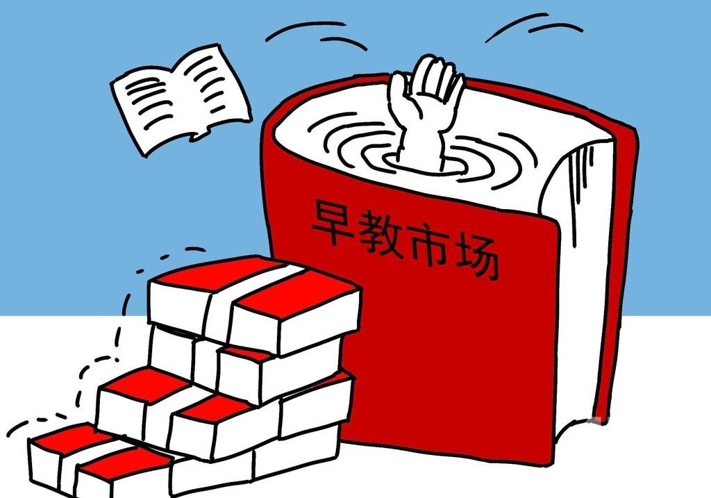 中国で過熱する早期教育ブーム 「即効性」求め迷走する保護者たちはカモ?