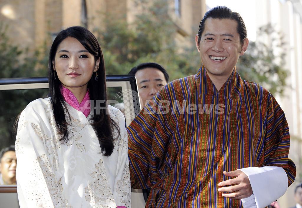 来日中のブータン国王夫妻、慶応大を訪問