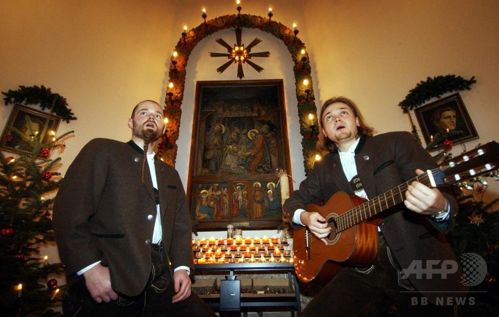 「きよしこの夜」村の歌から世界のクリスマス・ソングへ