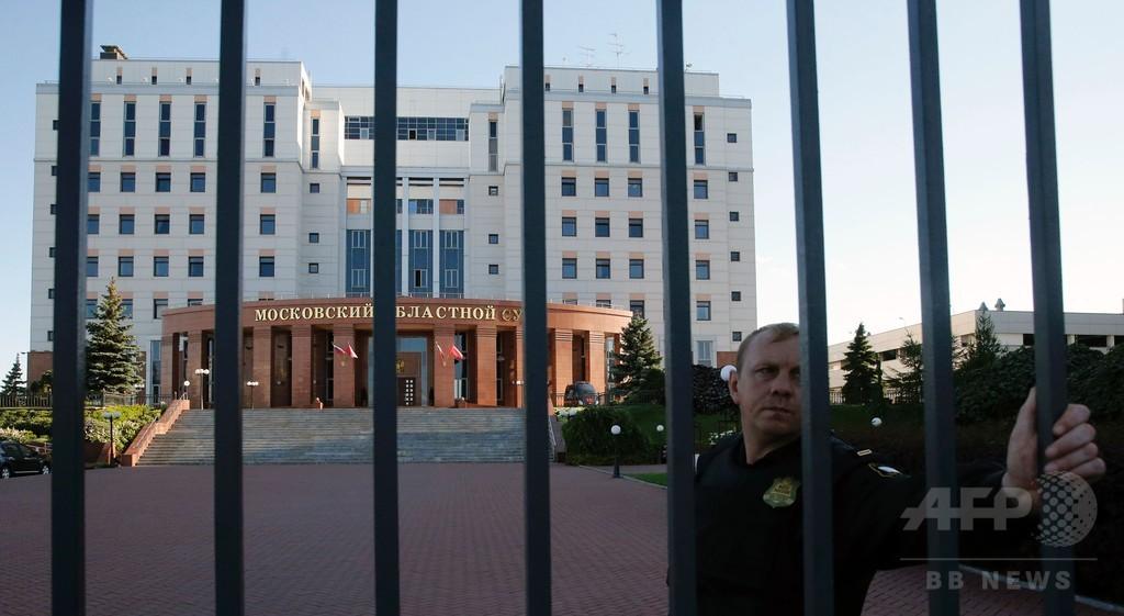モスクワ裁判所で銃撃戦、3被告死亡 護送係から銃奪う