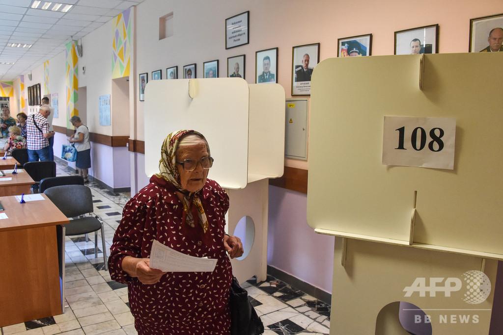 ロシア極東の知事選、不正相次ぎ初の「無効」に 再選挙へ