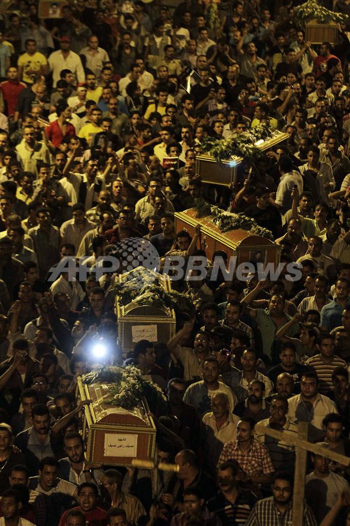 エジプト政府、コプト教徒と軍の衝突めぐる調査を開始
