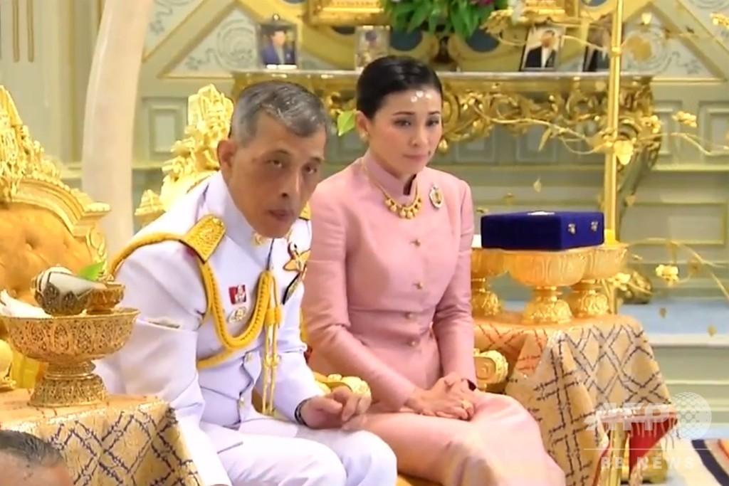 タイ国王が4回目の結婚 新王妃は元客室乗務員