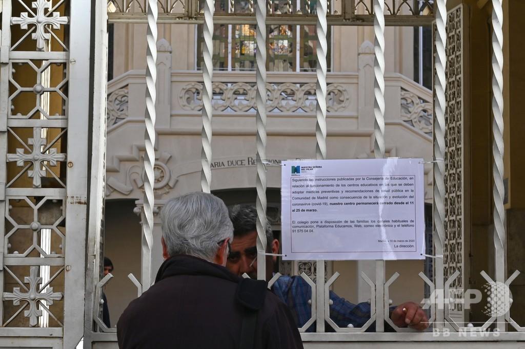 スペインの新型感染者2000人超す、死者48人 収束に4か月との見方も