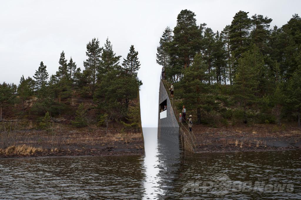 ノルウェー爆破・乱射事件、「碑」の設置で遺族ら猛反発