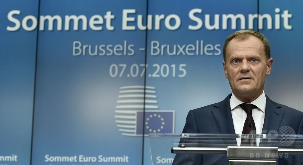 ギリシャ問題の「最終期限」、12日にEU首脳会議
