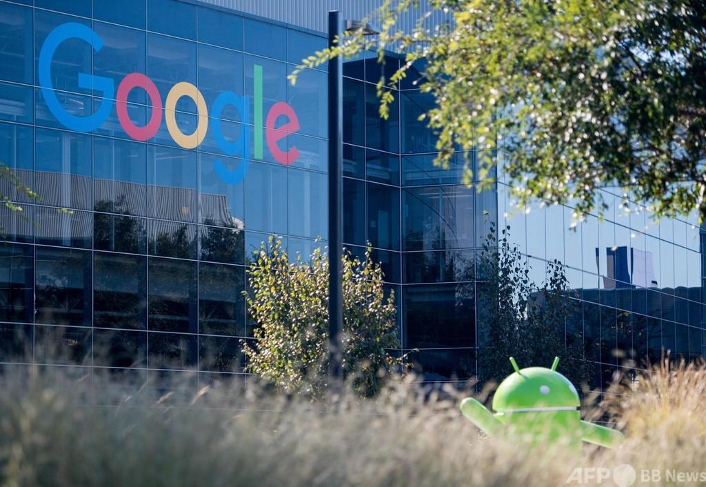 グーグル、エンドツーエンド暗号化機能の提供開始 アンドロイド向け