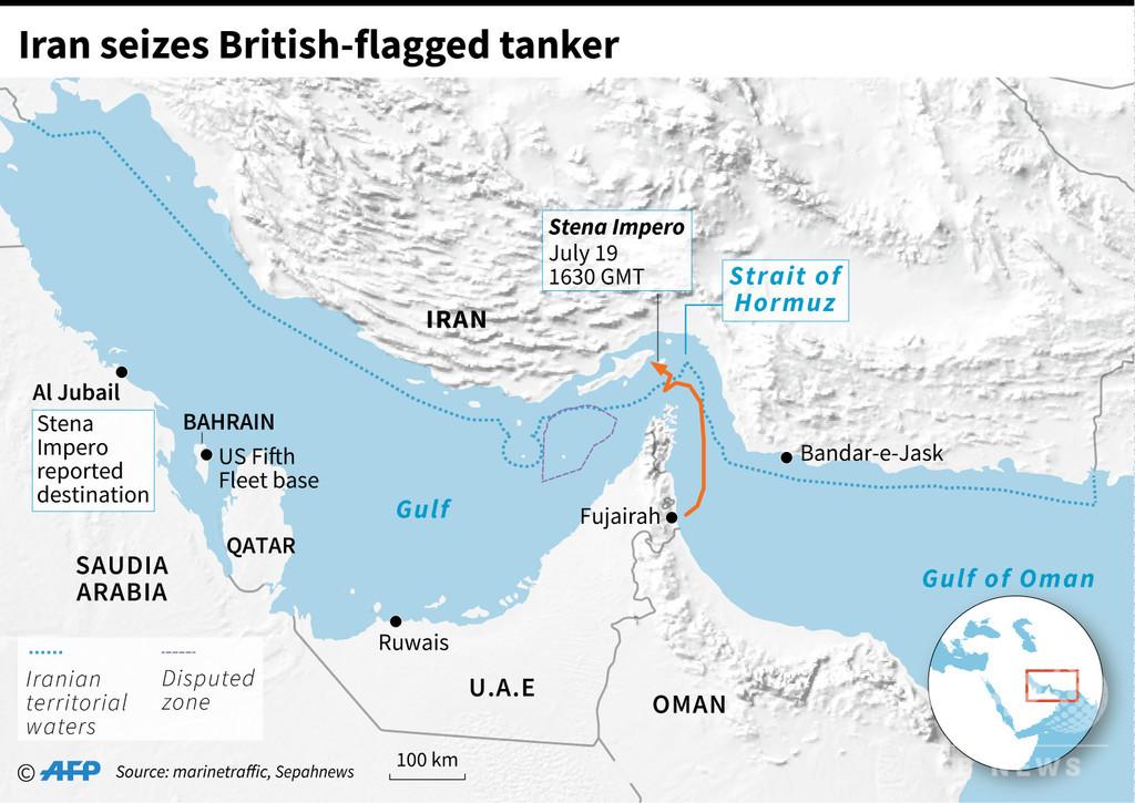 イラン、英タンカーを拿捕と発表 ホルムズ海峡