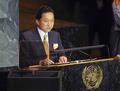 気候変動サミット開幕、鳩山首相が温室ガス25%削減を明言