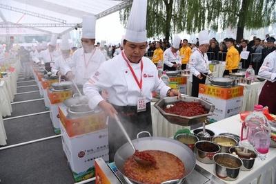第1回火鍋技能大会、重慶で開催