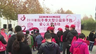 動画:南京の「愛心ママ」、チャリティーバザーで児童支援