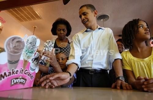 <08米大統領選挙> オバマ氏、共和党陣営の夫人批判に警告