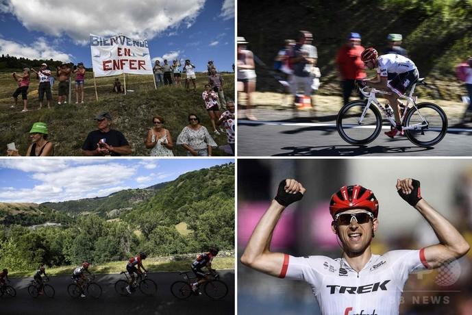 モレッマが初のステージ優勝、フルームはトラブル危機乗り越え総合首位守る ツール・ド・フランス