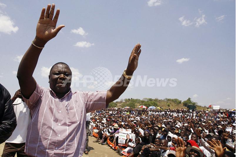 ジンバブエの連立政権協議、野党党首は欠席 スワジランド