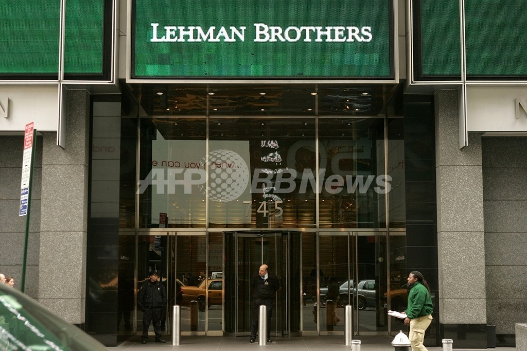 韓国産業銀行、米リーマンへの出資交渉を断念