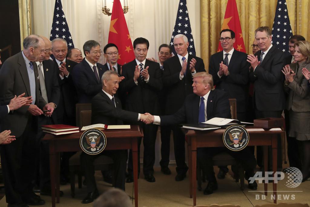 中・米「第一段階貿易協議」調印、国際経済にプラス効果期待