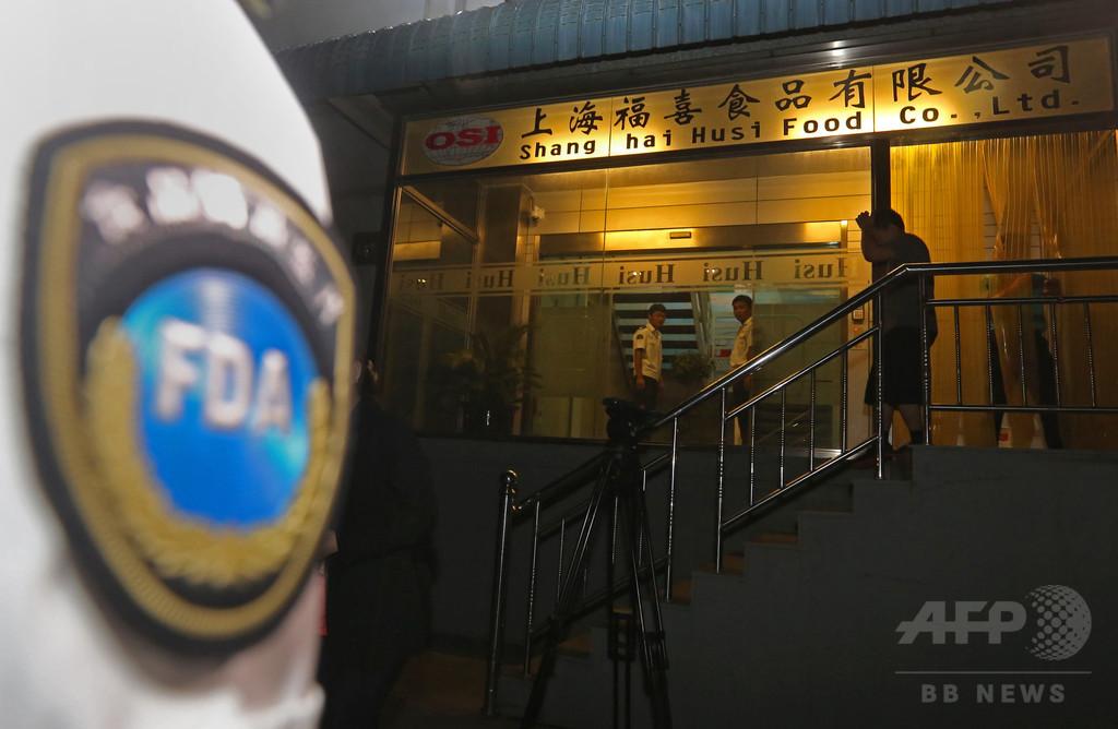 期限切れ肉問題、上海食品加工会社の5人を拘束