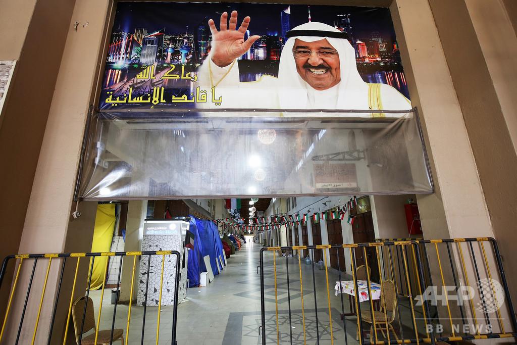 妻たちを平等に扱えない…移動制限で一夫多妻が困難に クウェート