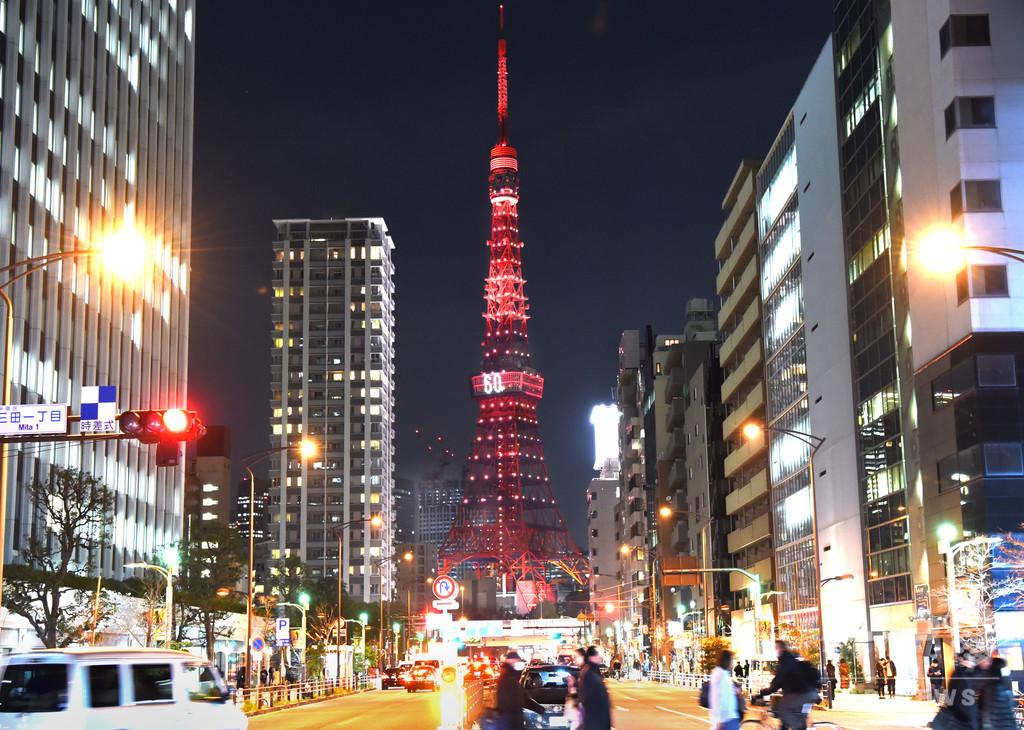 東京タワーが開業60周年祝う特別ライトアップ 赤い色の意味は?