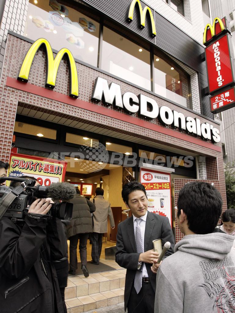 マクドナルドも賞味期限切れ食品販売