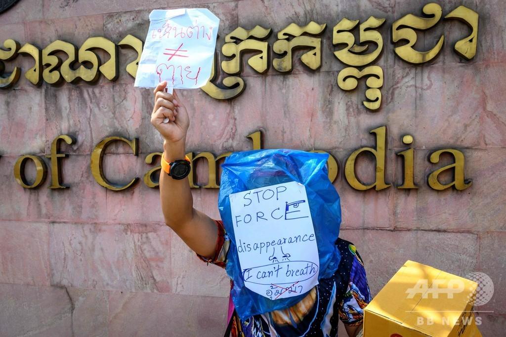 タイの活動家、カンボジアで拉致される? 家族や民主派が解決訴える