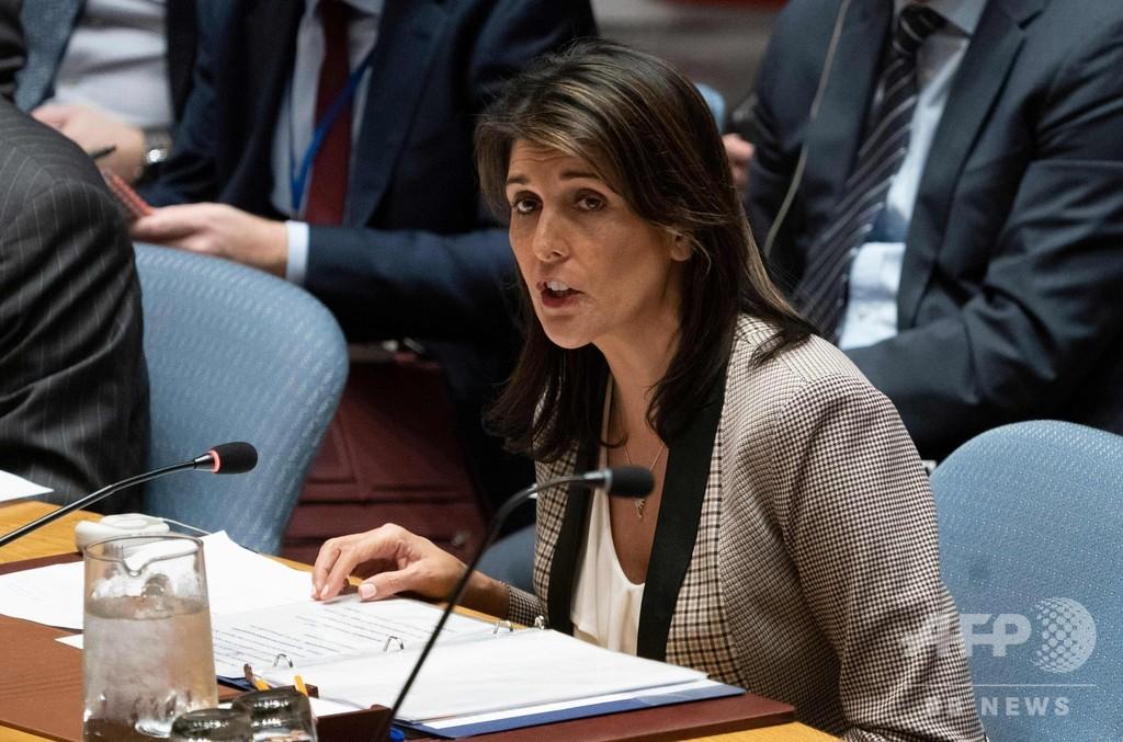 「言語道断の主権侵害」 米国連大使、ウクライナ艦船拿捕でロシア非難