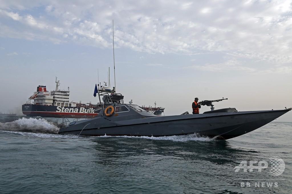 英、ペルシャ湾で欧州主導の船舶護衛計画 タンカー拿捕受け