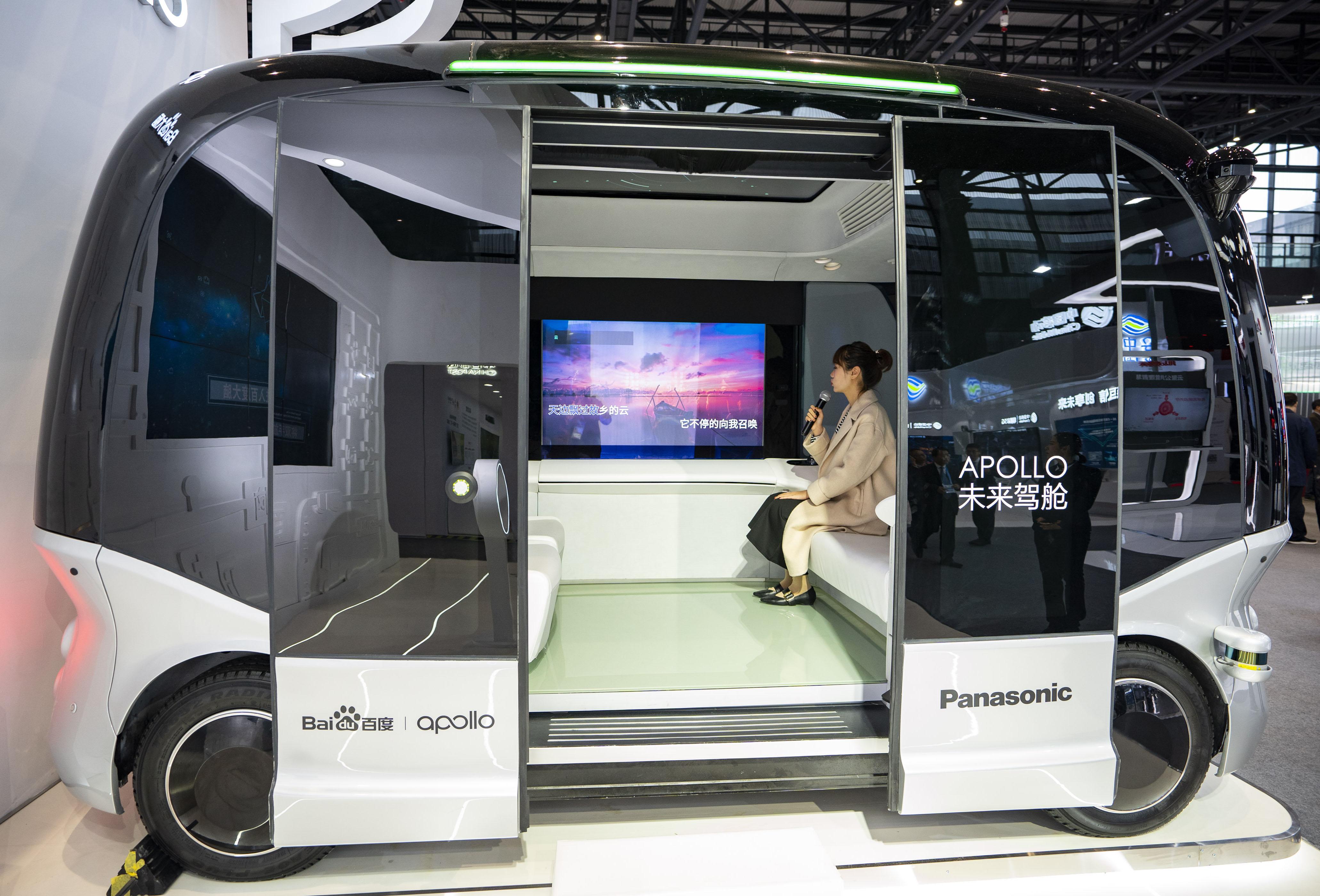 中国交通運輸部、自動運転技術の開発加速を「歓迎」