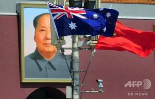 豪、中国人富豪の永住権剥奪 献金疑惑で共産党との関係調査