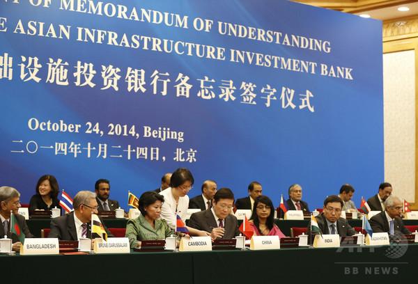 アジアインフラ投資銀行に米国が参加なら「歓迎」、中国高官
