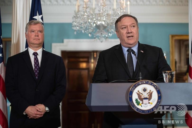 米国務長官、来週北朝鮮訪問へ フォード副社長を特使に任命