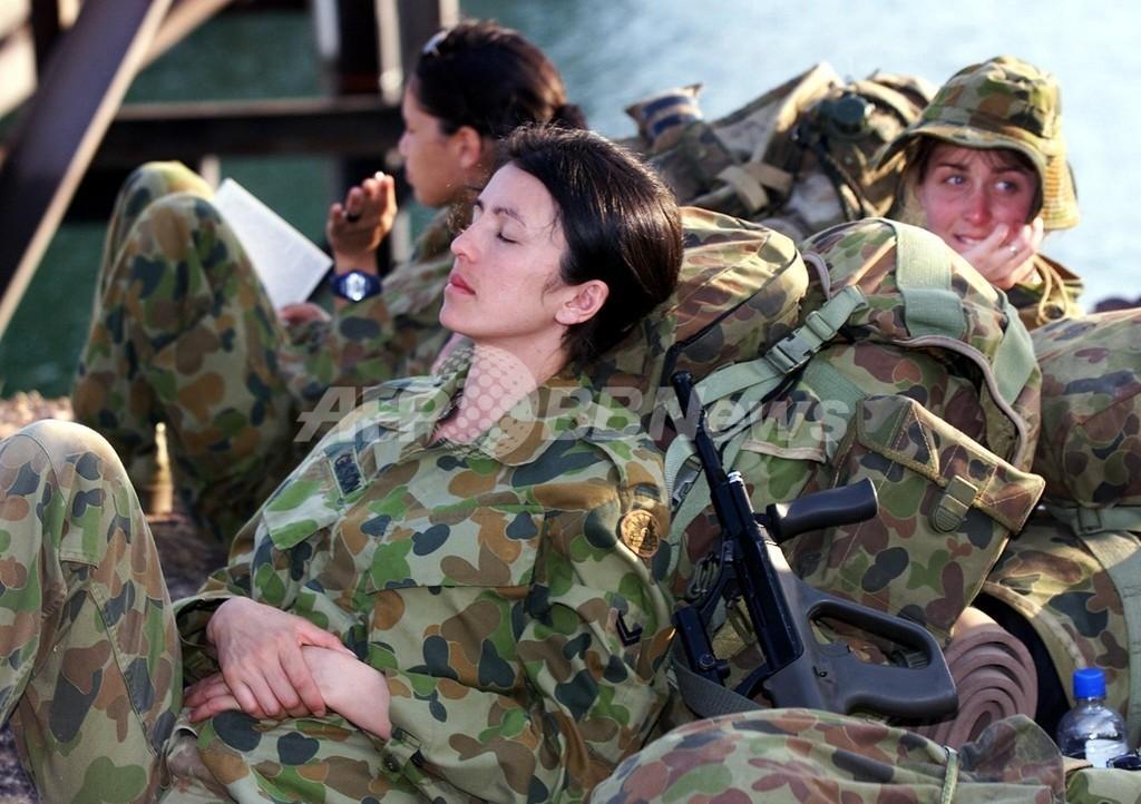 オーストラリア政府、女性兵士の...
