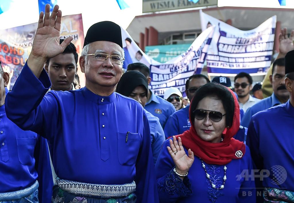 ナジブ前首相夫妻、出国禁止に マレーシア当局