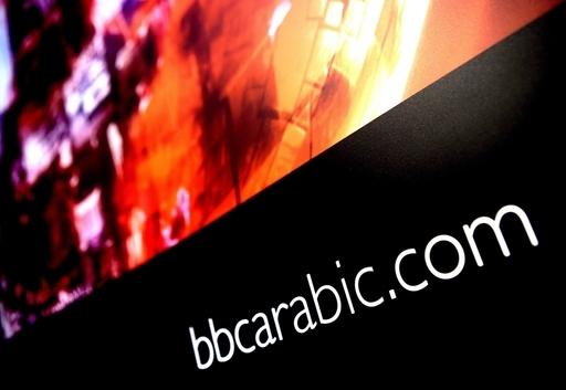 BBC、アラビア語衛星放送を開始へ