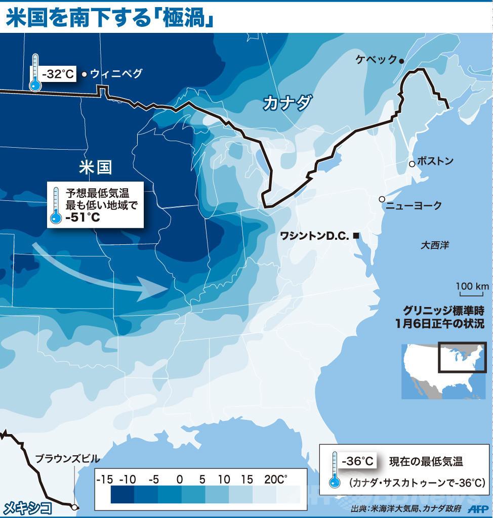 北米の大寒波、原因は「極渦」の弱化 温暖化も影響か