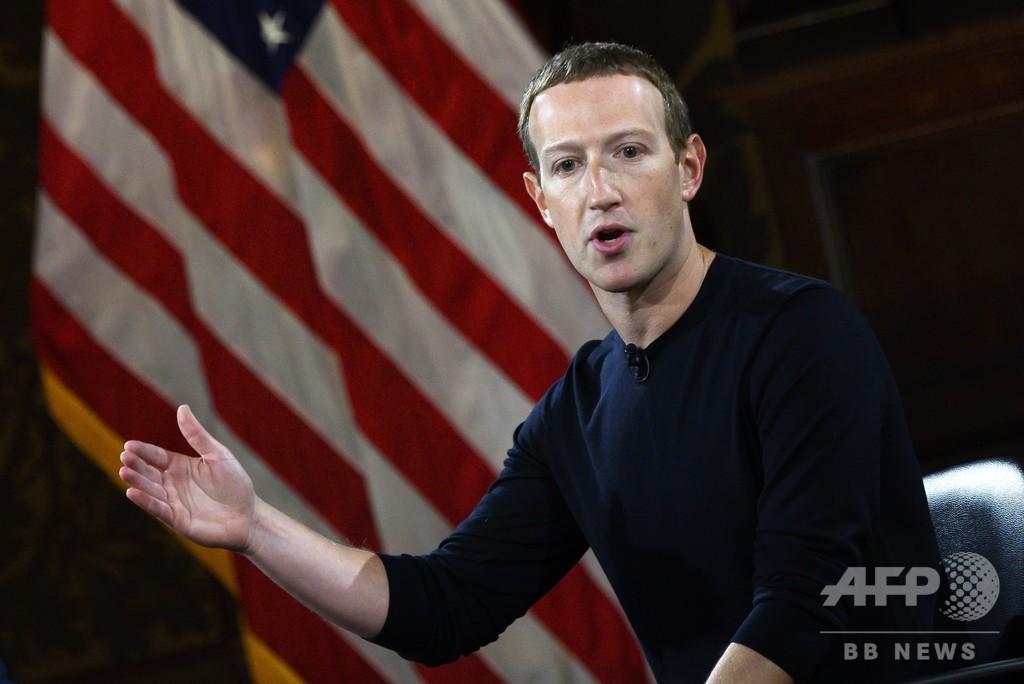 フェイスブック、トランプ氏投稿を「放置」 従業員に反発広がる