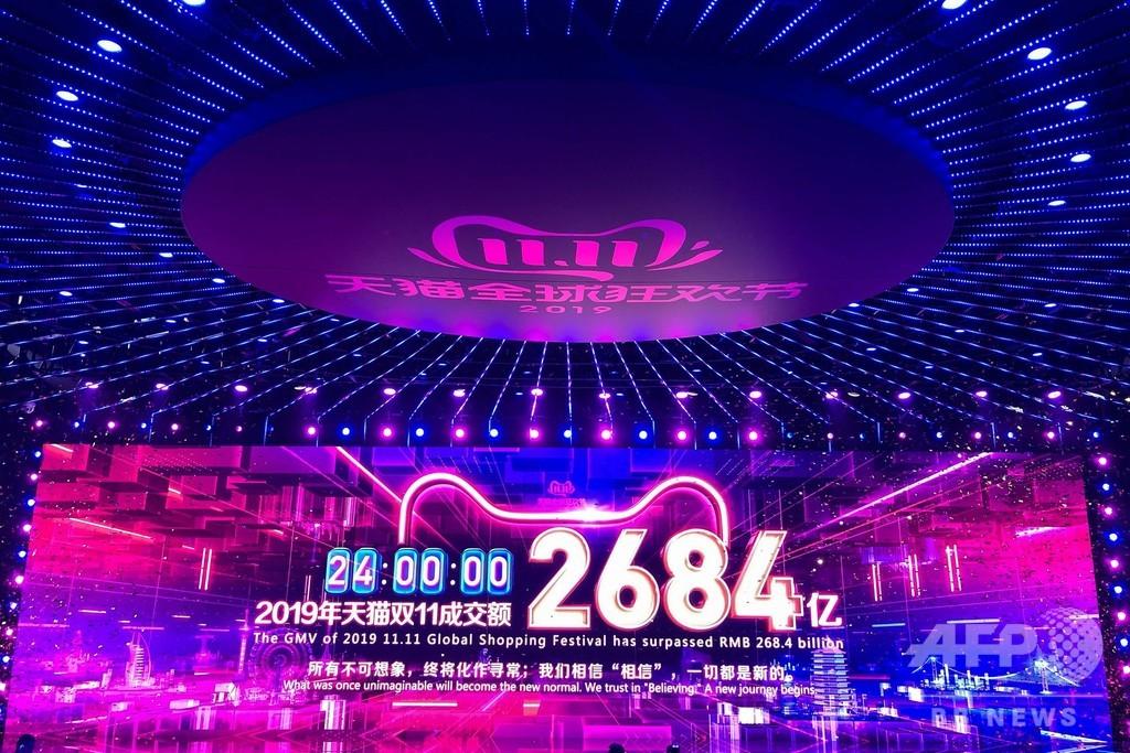 「独身の日」セール、売上高4兆1800億円で過去最高を記録 中国