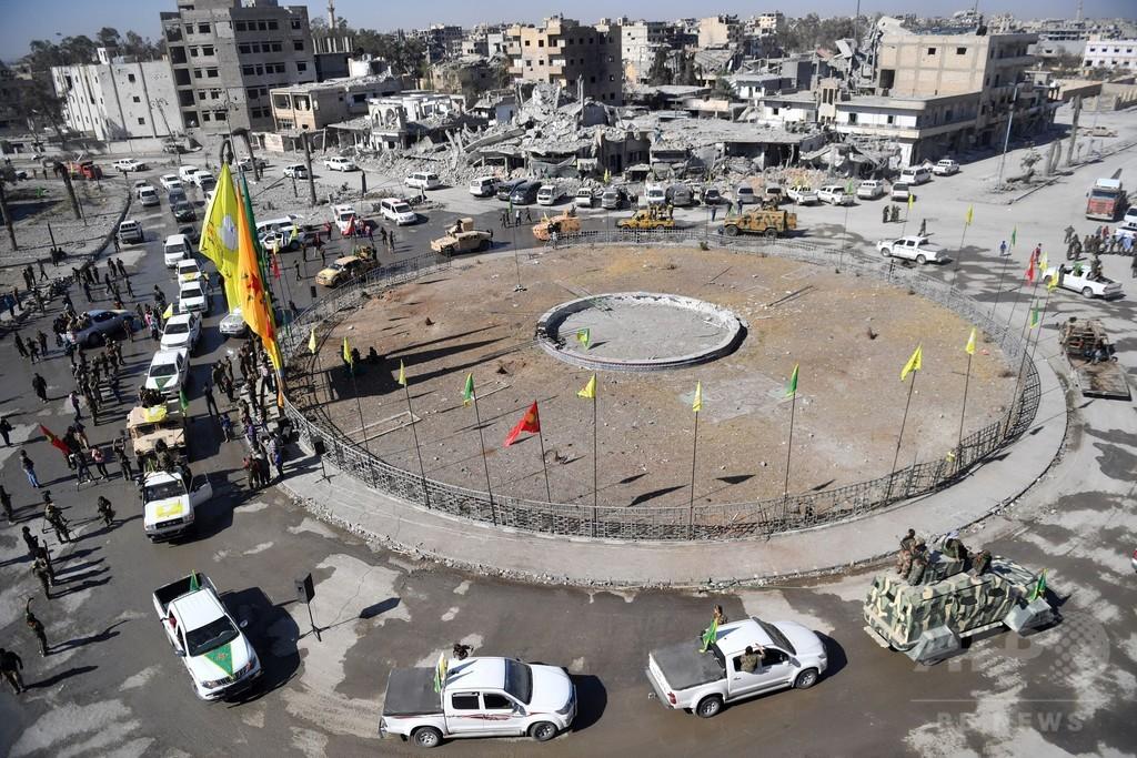 ISから奪還のシリア・ラッカで式典 「歴史的勝利」と評す