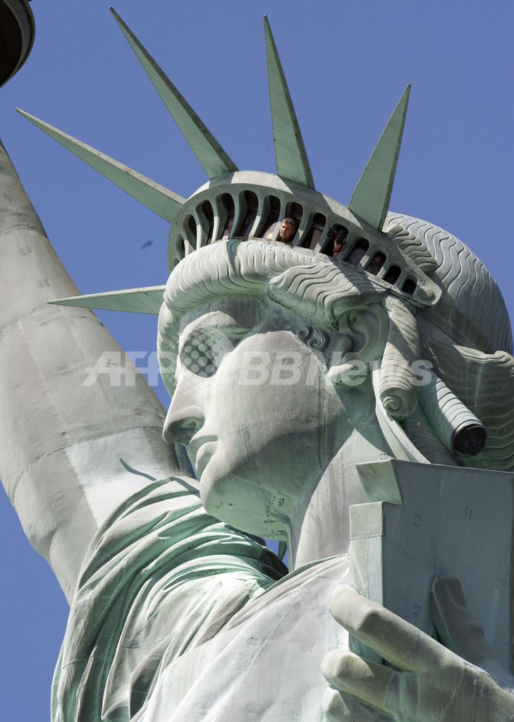 自由の女神、頭頂部の展望台が再開