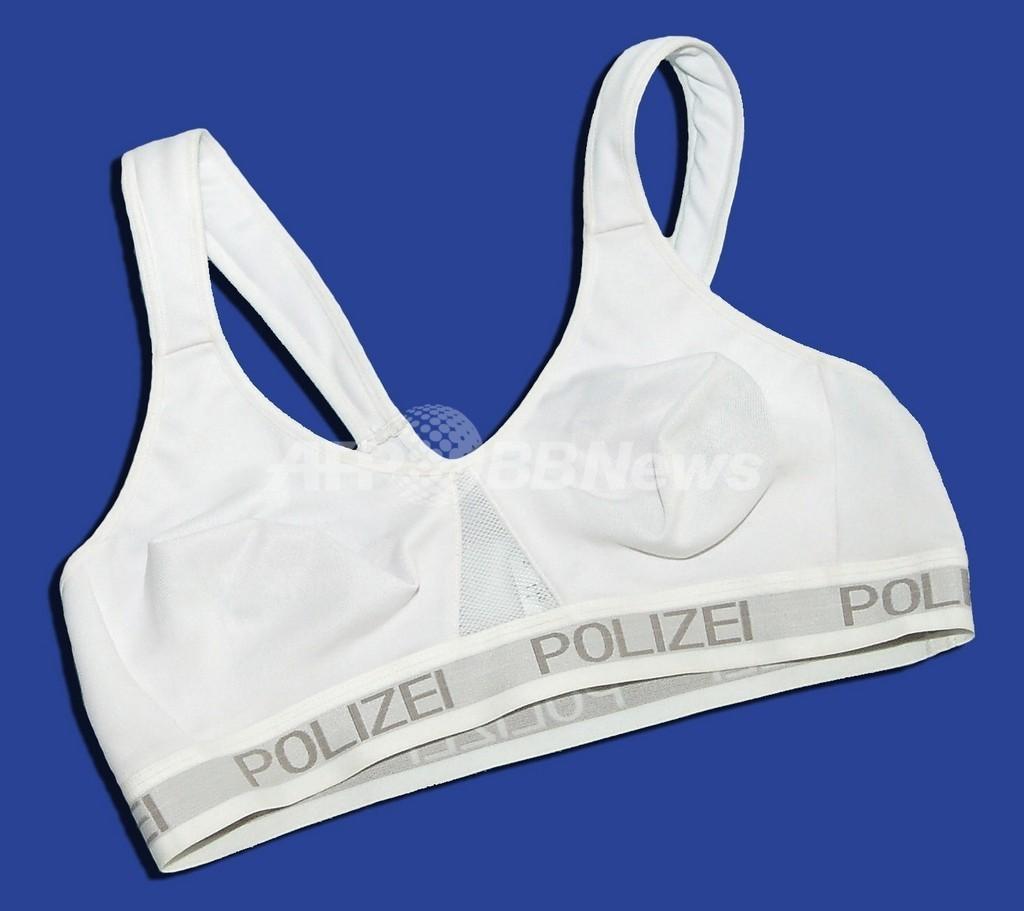 英国でも「特殊安全ブラ」の導入を、警察官組合の女性委員長