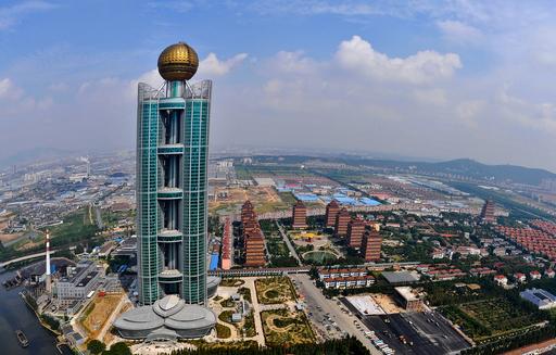 中国一裕福な村に高層ホテルオープン、高さ328メートル