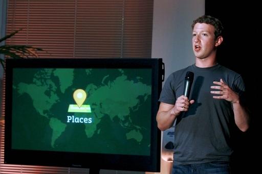 フェースブックにも「イマココ」機能、ロケーションサービス「Places」開始