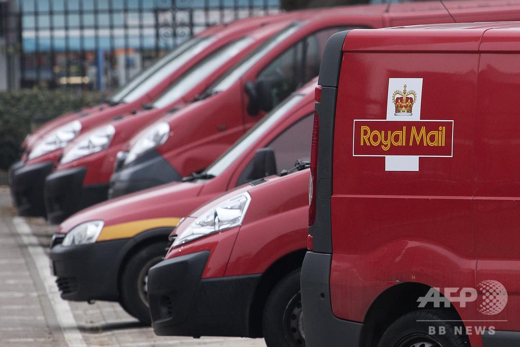 英郵便大手ロイヤル・メール、集荷サービスを全国展開