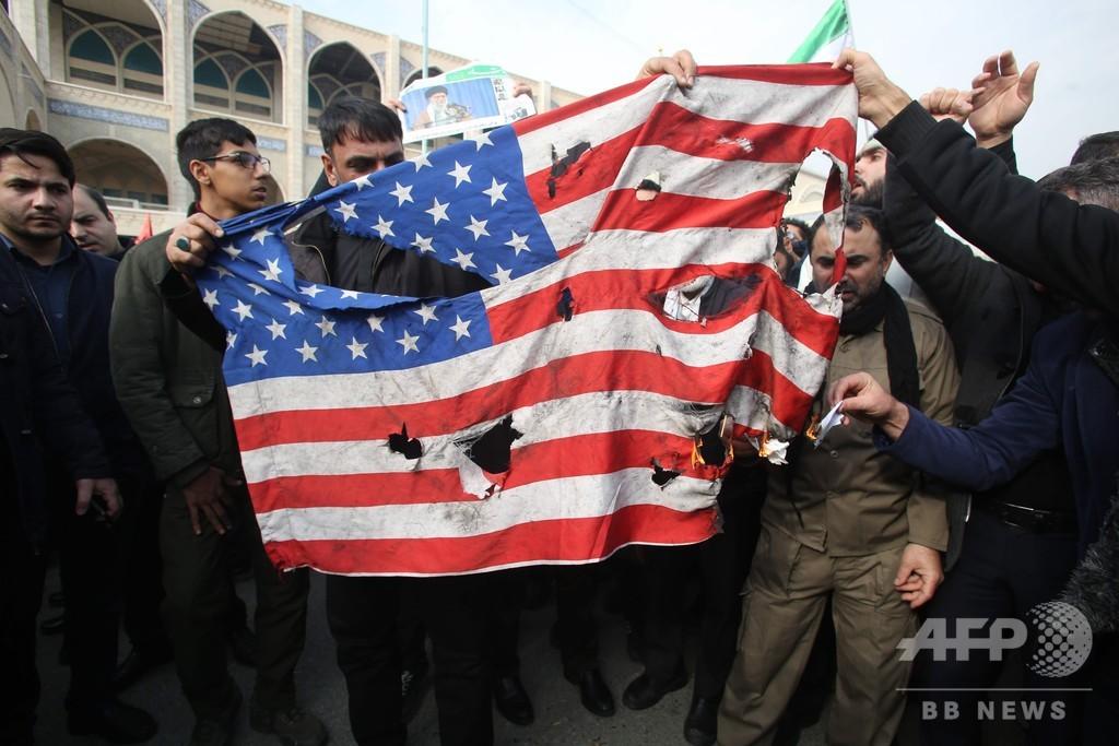 「米国に死を」イラン首都で数万人が抗議、司令官殺害で