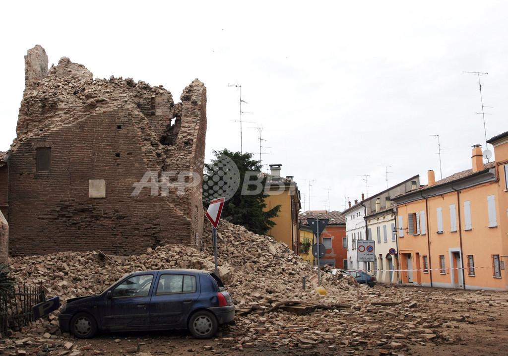 イタリア北部地震でチーズ30万個に被害 被害額250億円以上