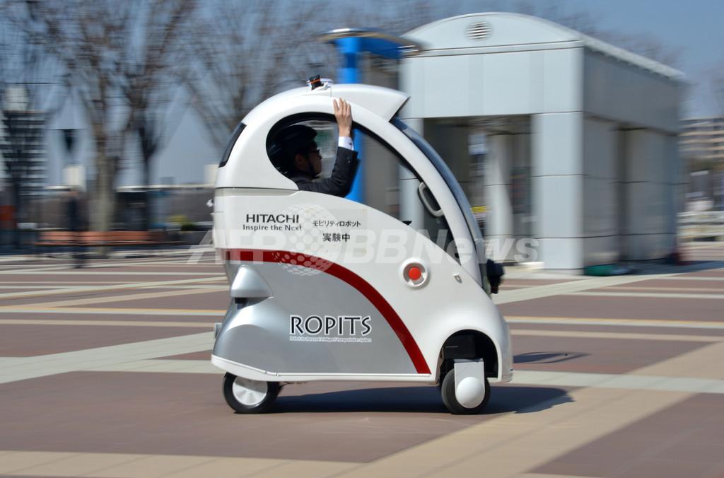 搭乗者を自律走行で送迎、日立の移動支援ロボット「ROPITS」
