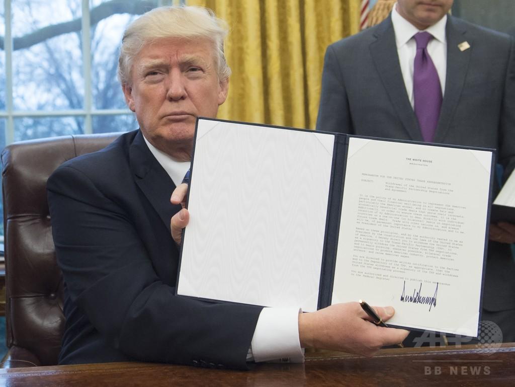 トランプ氏、TPP復帰検討を指示 米議員明かす