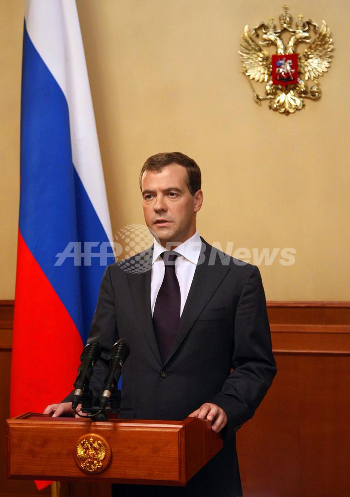 ロシア、南オセチアとアブハジアの独立を承認