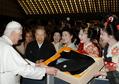 和装の女性たちがローマ法王に着物をプレゼント